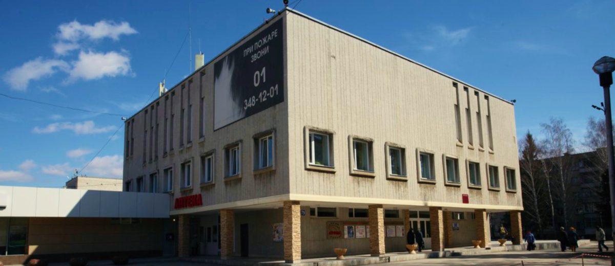 Дом культуры Краснообска