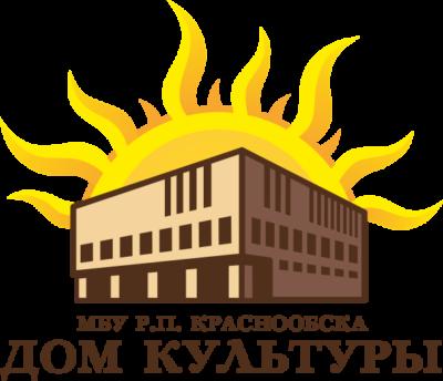 МБУ р.п. Краснообска «Дом Культуры»