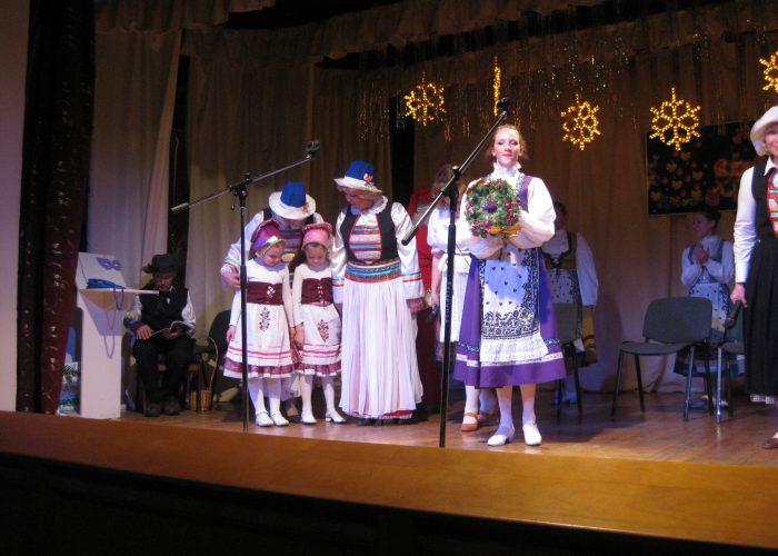 Русско-немецкий клуб (Дом культуры Краснообск)