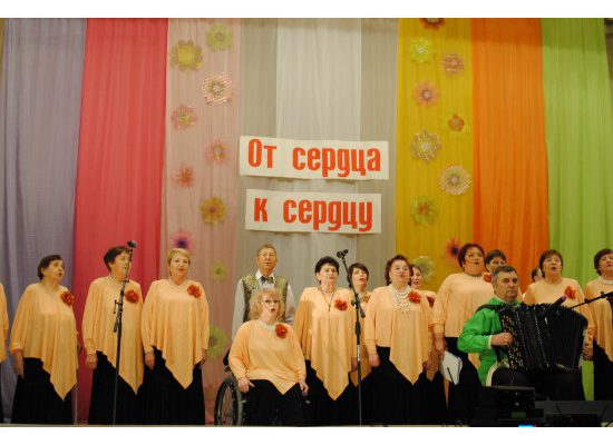 Перепёлочка (Дом Культуры Краснообск)